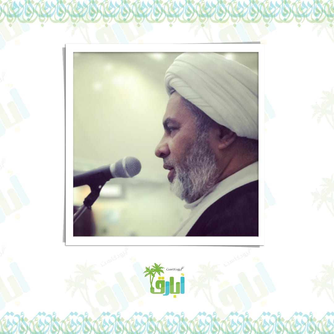 Photo of كلمة الجمعة لسماحة الشيخ حسين ال خميس