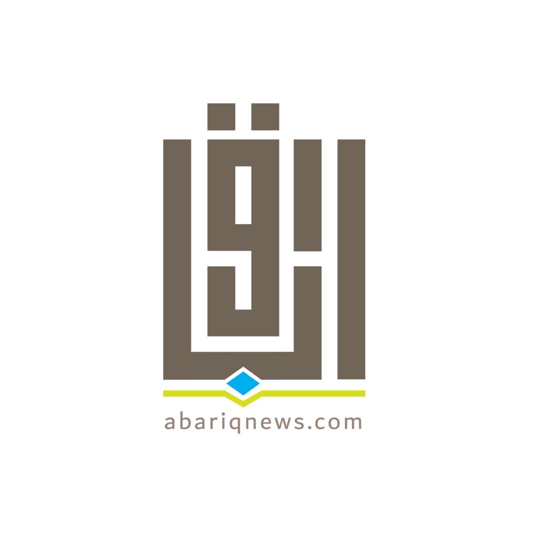 Photo of مجلس الزهراء (قراءة سفرة الصلوات)